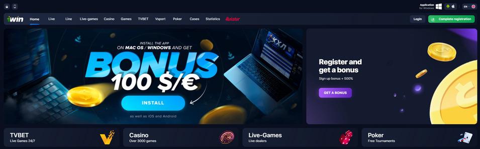 Main page and bonuses on 1win